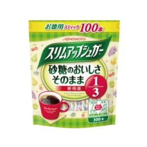 まとめ買い5袋セット ☆スリムアップシュガー スティック 1.6g×1袋(100本入) AJINOMOTO
