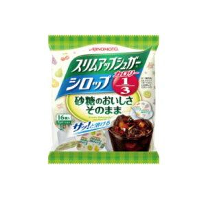 まとめ買い10袋セット ☆スリムアップシュガー シロップ 7g×1袋(16個入) AJINOMOTO
