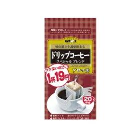 まとめ買い6パックセット アバンス ドリップコーヒー スペシャルブレンド 1パック(20杯分) 国太楼