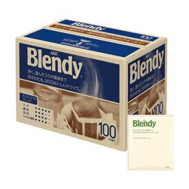 ブレンディ ドリップパック キリマンジャロブレンド 7g×1箱(100袋入) AGF