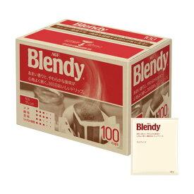 ブレンディ ドリップパック モカブレンド 7g×1箱(100袋入) AGF