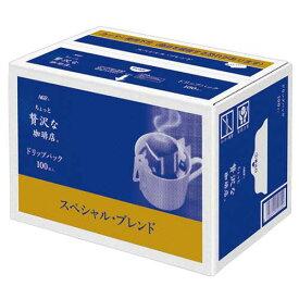 まとめ買い2箱セット マキシム ドリップパック ちょっと贅沢な珈琲店 スペシャルブレンド 7g×1箱(100袋入) AGF