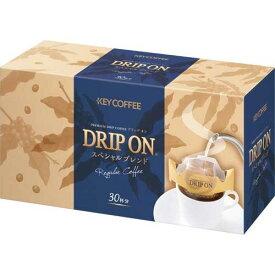 まとめ買い3箱セット ドリップオン スペシャルブレンド 8g×1箱(30袋入) キーコーヒー