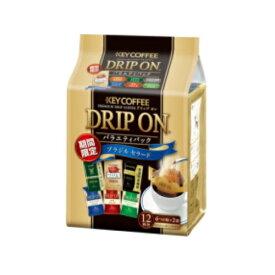 まとめ買い6パックセット ドリップオン バラエティパック 1パック(12袋入) キーコーヒー