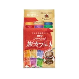 まとめ買い6パックセット ☆アロマリッチセレクション 旅カフェ 1パック(12袋入) UCC