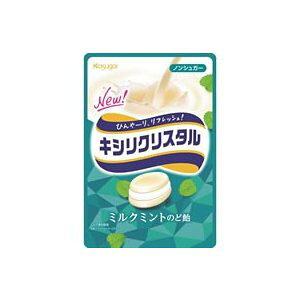 まとめ買い18袋セット ☆キシリクリスタル ミルクミントのど飴 1袋(71g入・約17粒入) 春日井製菓
