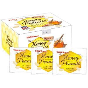 まとめ買い3箱セット ☆ハニーピーナッツ 18g×1箱(30袋入) 東洋ナッツ食品