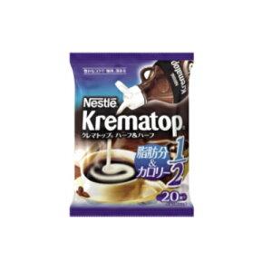 コーヒーフレッシュ まとめ買い30パックセット ☆クレマトップ ハーフ&ハーフ 4ml×1パック(20個入) ネスレ