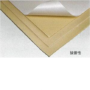 【送料無料】 ポリクッション 薄型 ベージュ 450×610×3.2mm 4枚