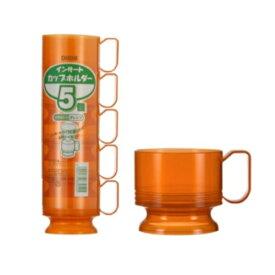 まとめ買い30個セット ☆インサートカップホルダー オレンジ 直径73×H66mm 5個入×6パック 日本デキシー