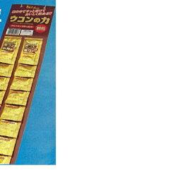 ウコンの力 顆粒 カレンダータイプ 1.5g×20袋 ハウス食品