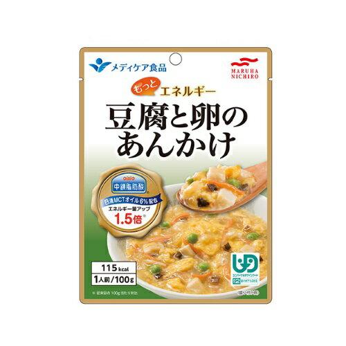 まとめ買い10袋セット ☆もっとエネルギー 豆腐と卵のあんかけ 100g×1袋入 マルハニチロ