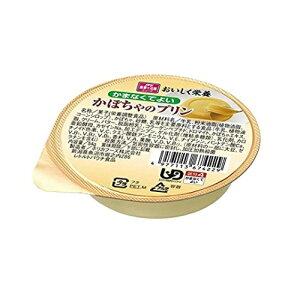 まとめ買い20個セット ☆おいしく栄養 かぼちゃのプリン 54g×1個入 ホリカフーズ