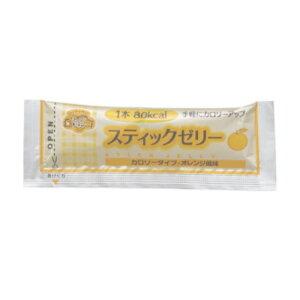 スティックゼリー カロリータイプ オレンジ風味 14.5g×20本入 林兼産業
