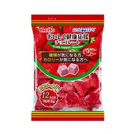 【送料無料】 まとめ買い1ケース おいしく健康応援チョコレート いちご味 1袋47g×40袋入 名糖産業