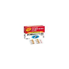 【指定第2類医薬品】 まとめ買い5個セット パブロン鼻炎カプセルSα 48カプセル 大正製薬