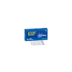 【指定第2類医薬品】 まとめ買い5個セット ネオデイ 12錠 大正製薬