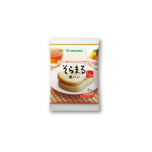 そらまる食パン 100g 2枚入×20袋 テルモ