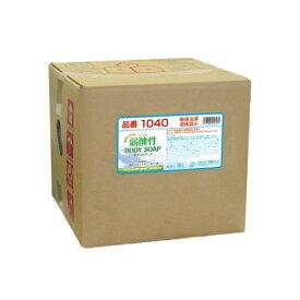 リーブル弱酸性ボディソープ 18L 1040 フタバ化学