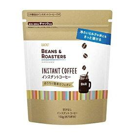 まとめ買い4セット BEANS & ROASTERS インスタントコーヒー 150g UCC
