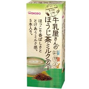まとめ買い4セット WAKODO 牛乳屋さんのほうじ茶ミルクティー スティック 15本 アサヒグループ食品
