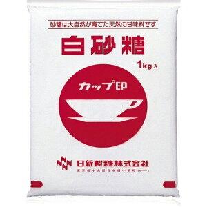 まとめ買い10セット 白砂糖(上白糖) 1kg 日新製糖