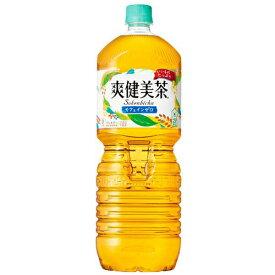 爽健美茶 2L×12本 コカ・コーラ