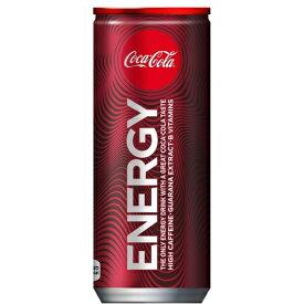 コカ・コーラ エナジー 250ml×30本 コカ・コーラ