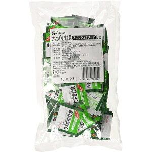 まとめ買い2セット さわやか吐息 スカッシュグリーンミニ 3粒×100袋 ハウス食品