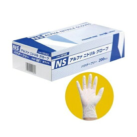 【在庫一掃セール品】【医療機器】 NSアルファニトリルグローブ SS 1箱200枚入 日昭産業
