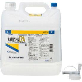 【送料無料】 消毒用エタノールIPA 業務用 5L/本 1セット(2本) 415284 健栄製薬