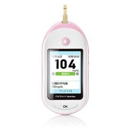 医療機器 自己検査用グルコース測定器 ワンタッチベリオビュー (ピンク) 1台 23194 LifeScan Japan