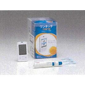 医療機器 ワンタッチベリオ IQ セット ワンタッチぺン 1セット 23907 LifeScan Japan