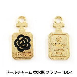 ドールチャーム素材 『ドールチャーム 香水瓶 フラワー TDC-4』 寺井