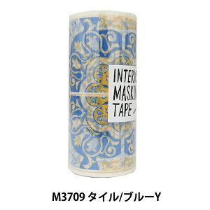 手芸テープ 『decolfa (デコルファ) インテリアマスキングテープ M3709 タイル ブルーY』