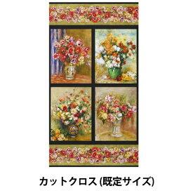 生地 『名作絵画シリーズ ルノワール 「花瓶のチューリップとアネモネ」他 約60cmパネルカットクロス』