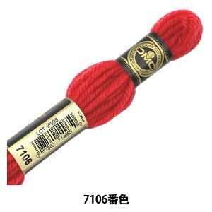DMC 刺繍糸 4番 タペストリーウール レッド・ピンク系 7106 [ 刺しゅう ウール dmc]
