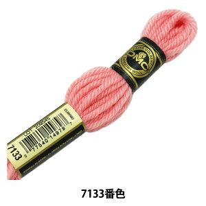 DMC 刺繍糸 4番 タペストリーウール レッド・ピンク系 7133 [ 刺しゅう ウール dmc]