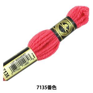 DMC 刺繍糸 4番 タペストリーウール レッド・ピンク系 7135 [ 刺しゅう ウール dmc]