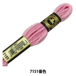 DMC 刺繍糸 4番 タペストリーウール レッド・ピンク系 7151 [ 刺しゅう ウール dmc]