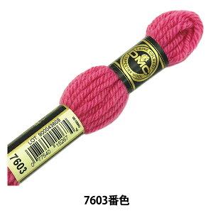 DMC 刺繍糸 4番 タペストリーウール レッド・ピンク系 7603 [ 刺しゅう ウール dmc]