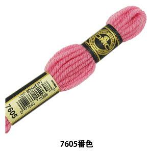 DMC 刺繍糸 4番 タペストリーウール レッド・ピンク系 7605 [ 刺しゅう ウール dmc]