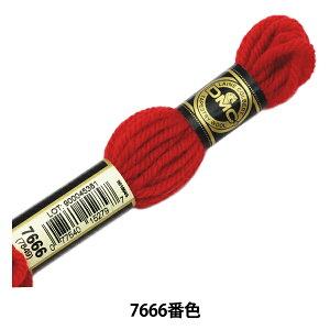 DMC 刺繍糸 4番 タペストリーウール レッド・ピンク系 7666 [ 刺しゅう ウール dmc]