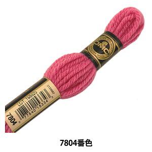 DMC 刺繍糸 4番 タペストリーウール レッド・ピンク系 7804 [ 刺しゅう ウール dmc]