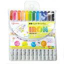 転写ペン 『昇華インク サインペン IRON HAND MADE PEN 12色セット』 クイックアート