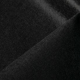 【数量5から】 生地 『ウォッシャブルフェルト ブラック』