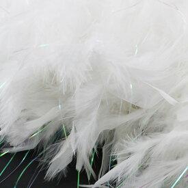羽根 装飾 『シャンデリー オーロラシロ』