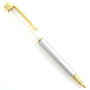 ハーバリウム材料 『カスタマイズペン シルバー』