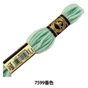 DMC 刺繍糸 4番 タペストリーウール ブルー系 7599 [ 刺しゅう ウール dmc]