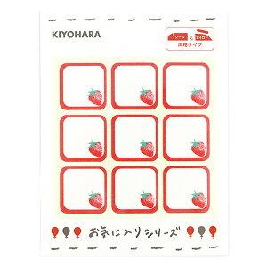 ワッペン 『お気に入りシリーズ シール&アイロン両用ネームタグ いちご MOW819』 KIYOHARA 清原